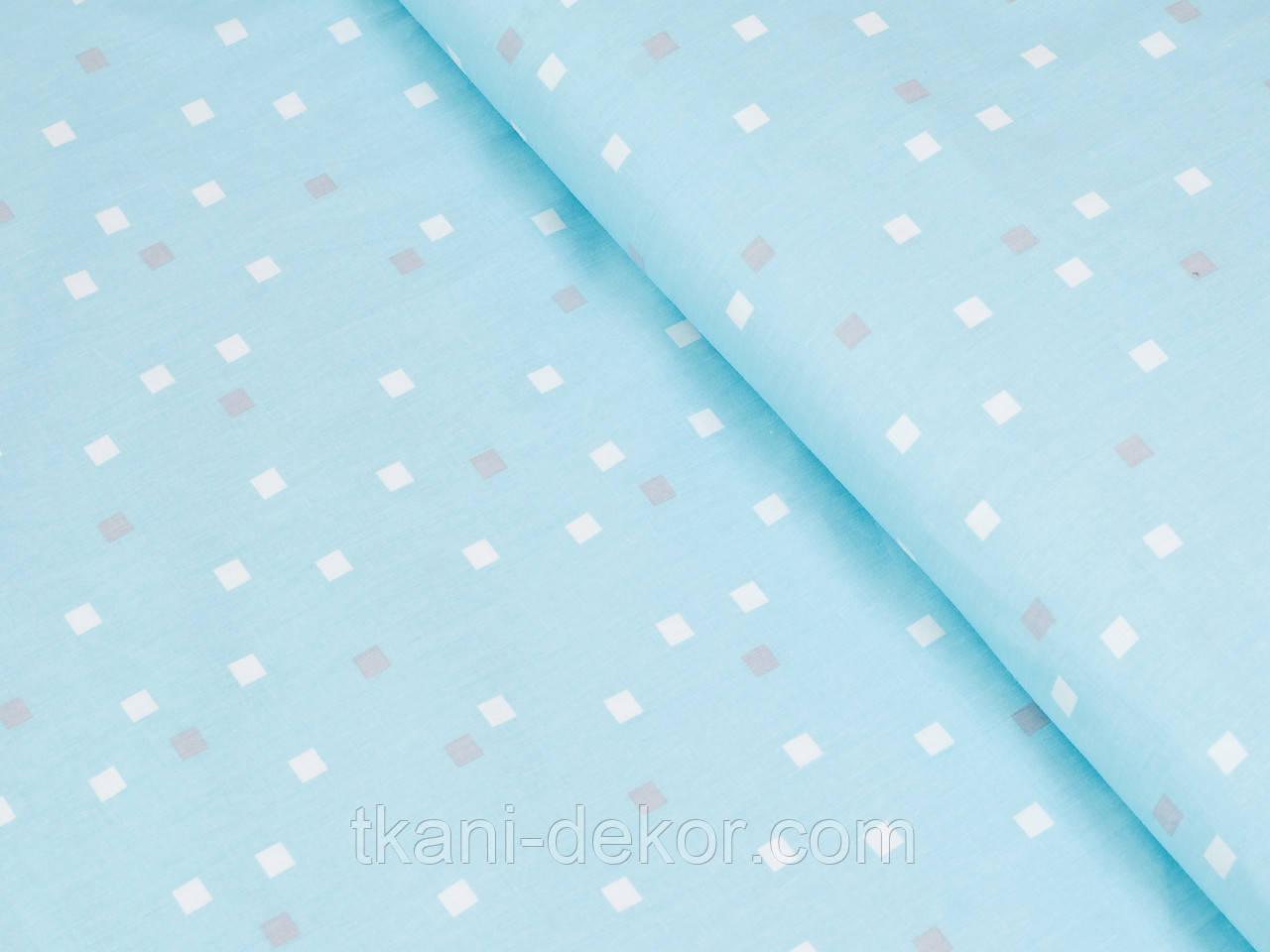 Сатин (хлопковая ткань) на голубом фоне квадраты бело-серые