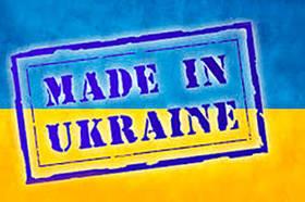 Игрушки украинского производителя