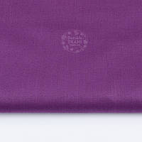 Однотонная бязь тёмно-лилового цвета, №1237а.