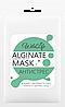 Альгинатная маска Антистресс с экстрактом Лаванды ТМ WildLife , 180 г, фото 2