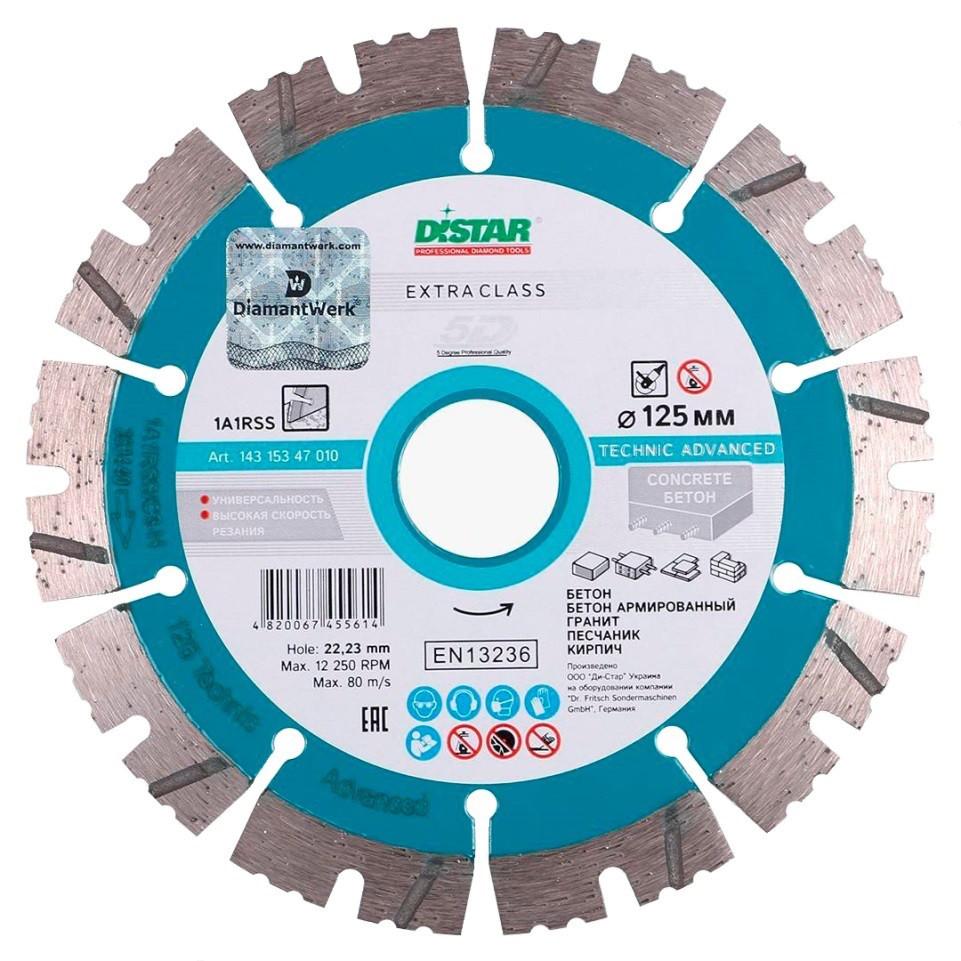 Алмазный диск Distar 1A1RSS/C3-H 127x2.2x11x22.23 Technic Advanced