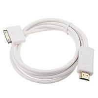 Кабель iPad iPhone iPod 30pin to HDMI Папа-Папа