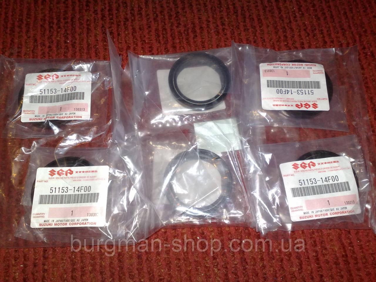 Сальник в вилку 400/650сс Suzuki Burgman SkyWave 51153-14F00