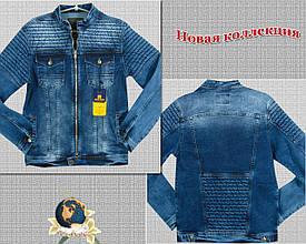 Куртка мужская джинсовая Gastino на замке светло-синего цвета
