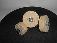 Фетровый круг на дрель для полировки d 50