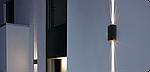 Фасадный светодиодный LED светильник  12W 4200K SERVI, фото 4