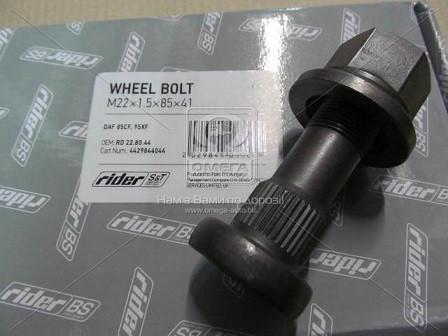 Болт маточини колеса з гайкою М22х1,5x45x85 DAF 85CF, 95XF (RIDER)