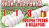 АКЦИЯ! Парник(8м)+Парник(8м)=ПОДАРОК Парник(6м), агроволокно 50 г,м2 .