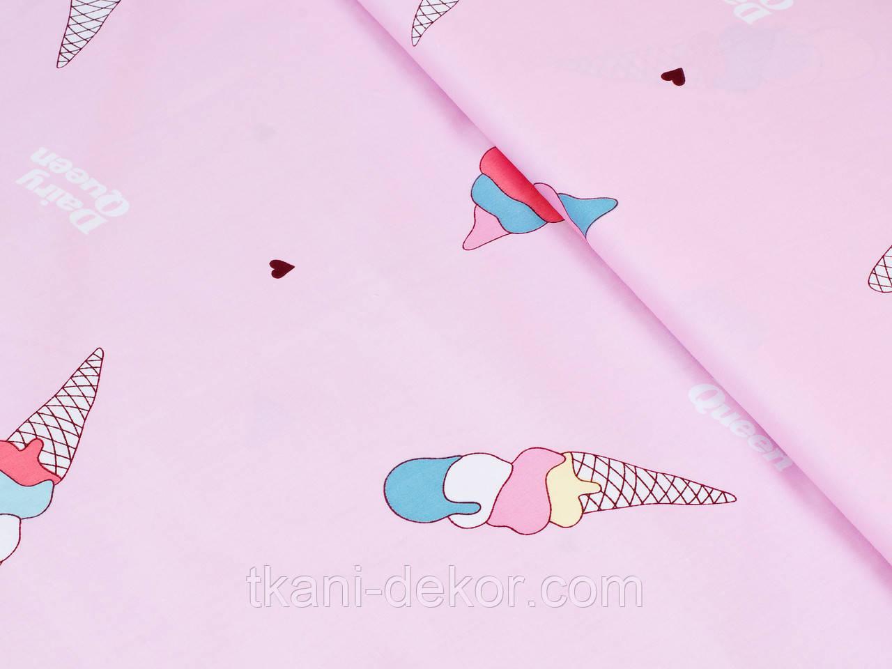 Сатин (хлопковая ткань  ) на розовом фоне рожки