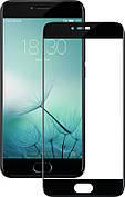 Защитное стекло Full Cover на Meizu Pro 7 plus Черное