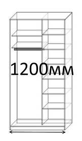 Шкафы купе 120 см
