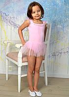 Купальник с юбочкой для танцев и балета розовый, фото 1