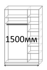 Шкафы купе 150 см