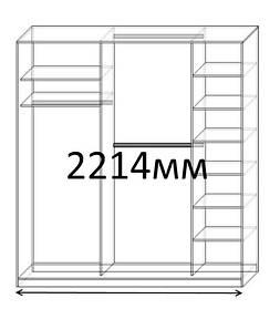 Шкафы купе 220см