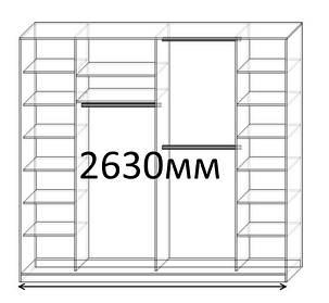 Шкафы купе 263см