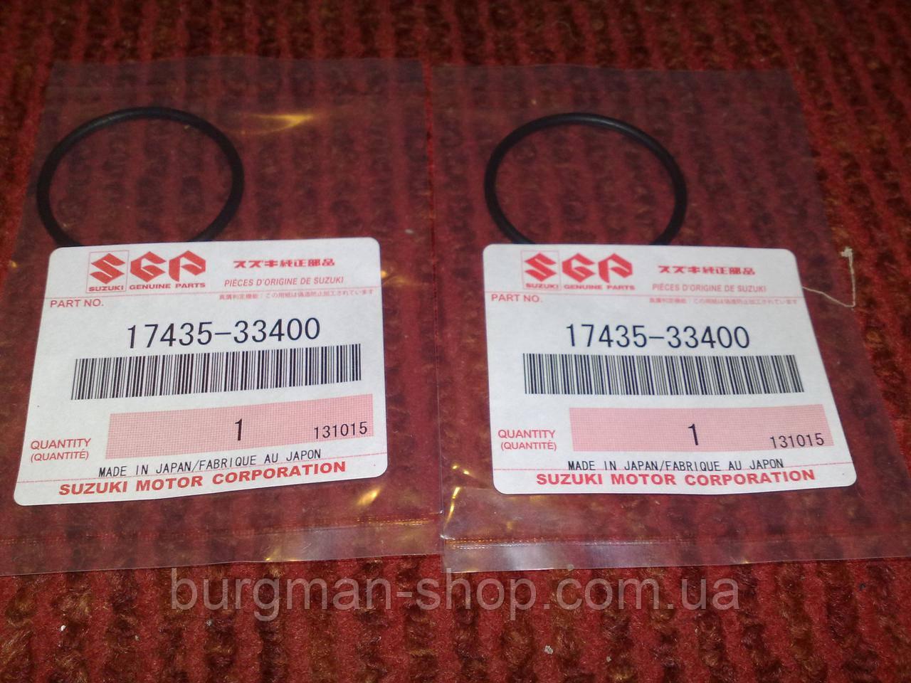 Сальник помпы средний (колечко) 650сс 05-08г Suzuki Burgman SkyWave 17435-33400