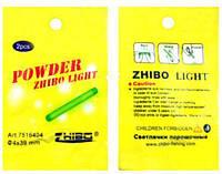 Светлячки Zhibo 4 мм