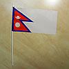 """Флажок """"Непал""""   Флажки Азии  """