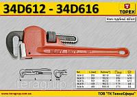 "Ключ трубный Stillson 12"", L- 300мм., Ra70/2.0мм., m=0.94kg.,  TOPEX  34D613"