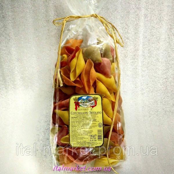 Ракушки большие цветные Conchiglioni Ortolano, Италия 1 кг