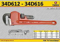 "Ключ трубный Stillson 14"", L- 350мм., Ra80/2.0мм., m=1.25kg.,  TOPEX  34D614"