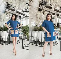 Джинсовое платье с карманами из пайетки, размеры 42-56