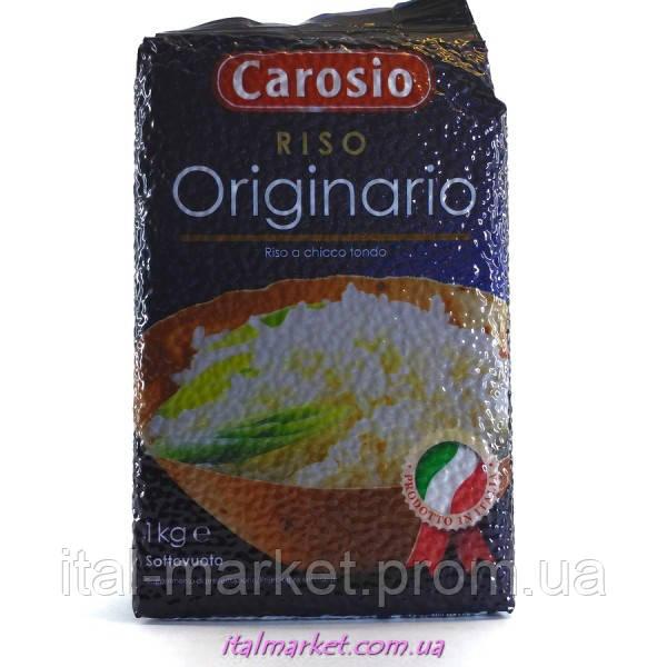 Рис Ориджинарио Riso Originario 1кг
