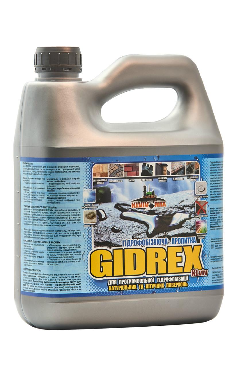 Гидрофобизирующая пропитка для камня GIDREX KLVIV 3 л