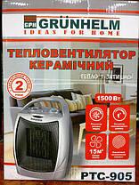 Тепловентилятор керамічний Grunhelm PTC-905, фото 2