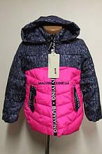 Верхній одяг на дівчинку(пальто,куртки,жилети)