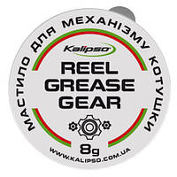 Смазка Kalipso Reel Grease Gear 8гр
