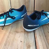 check out d5f4a 2a686 Детские Футзалки Nike MercurialX Vapor XI IC 831947-404 JR (Оригинал), фото