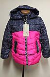 Куртка демисезонная на девочку 104-122 р малиновая арт 66-329 Новинка., фото 2