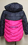Куртка демисезонная на девочку 104-122 р малиновая арт 66-329 Новинка., фото 3