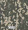Imeris пленка военка M12310 (ширина 100см)