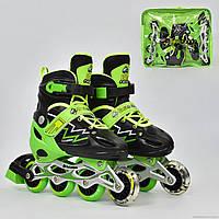 Раздвижные детские ролики Best Rollers 1110S,размер 30-33,колёса PVC