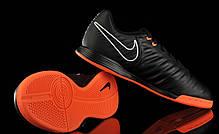 Детские Футзалки Nike Tiempo Legend 7 Academy IC AH7257-080 (Оригинал), фото 2