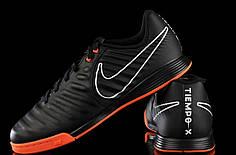 Детские Футзалки Nike Tiempo Legend 7 Academy IC AH7257-080 (Оригинал)