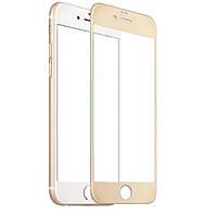 Защитное стекло дисплея iPhone 6 золотистое (0,3 мм, 3D) с покрытием Silk Screen