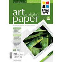 Бумага ColorWay A4 ART (ПГА230-10) (PGA230010PA4)