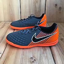 Детские Футзалки Nike Magista Obra 2 Club IC Junior AH7316-080 (Оригинал), фото 3