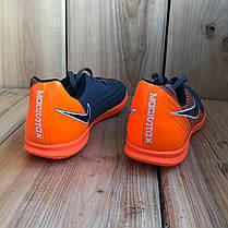 Детские Футзалки Nike Magista Obra 2 Club IC Junior AH7316-080 (Оригинал), фото 2