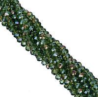 Бусины под Хрусталь Зеленый бутылочный прозрачный Рондель 8 мм 72 шт/нить