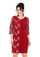 Платье с гипюром 50,52,54, фото 1