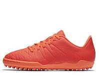 Оригинальные кроссовки Футбол Nike Hypervenom Phelon II TF Junior