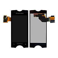 Оригинальный дисплей Sony Ericsson Xperia ST18i Ray черный (LCD экран, тачскрин, стекло в сборе)