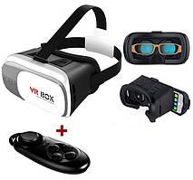"""Элитный 3D шлем виртуальной реальности для смартфонов с экраном 4.7-6.0"""" дюйма + bluetooth пульт (VR BOX ver.2"""