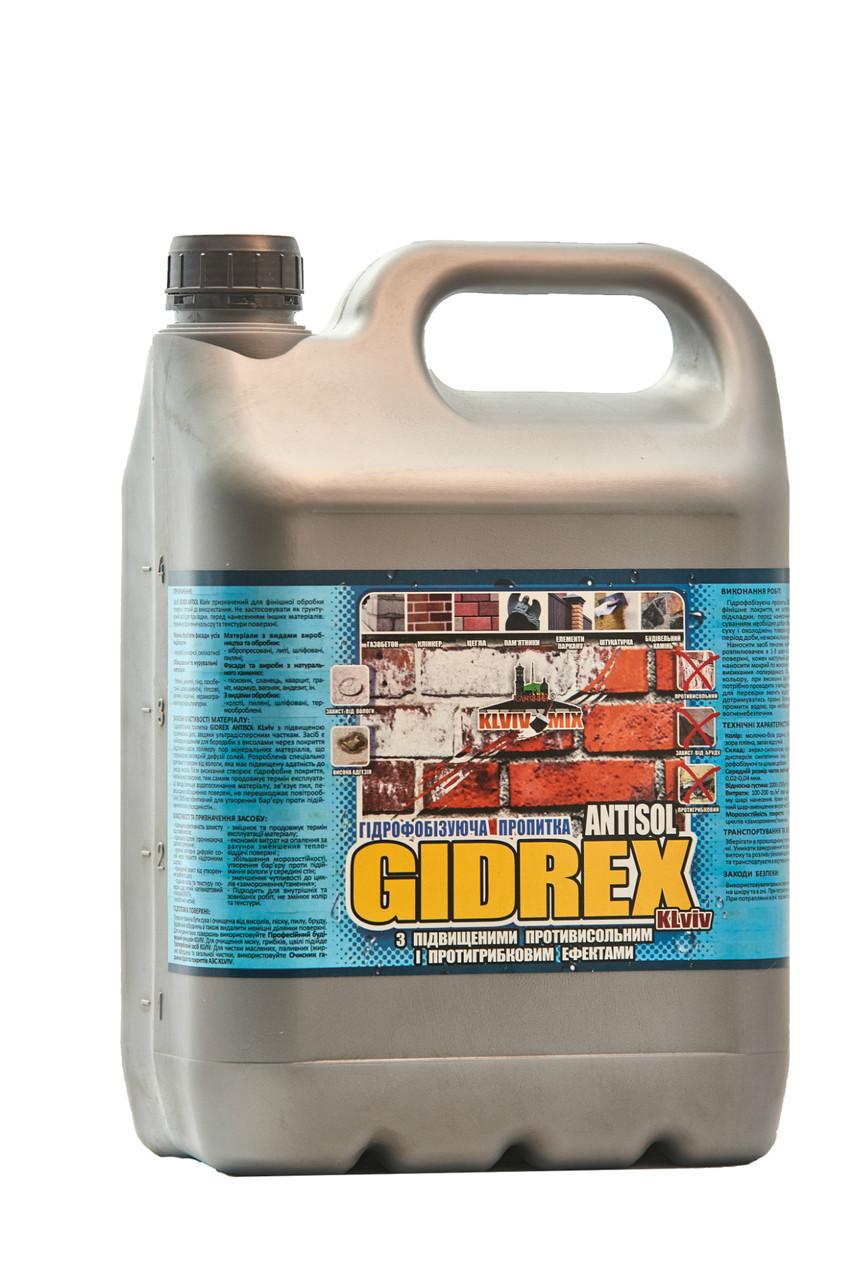Гидрофобизирующая пропитка для камня GIDREX ANTISOL KLVIV 5 л