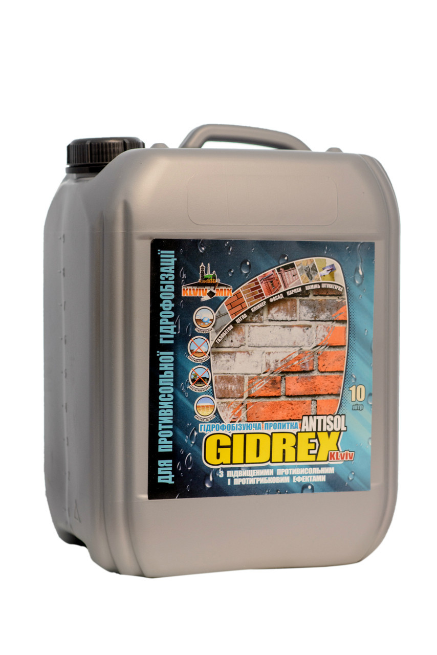 Гидрофобизирующая пропитка для камня GIDREX ANTISOL KLVIV 10 л