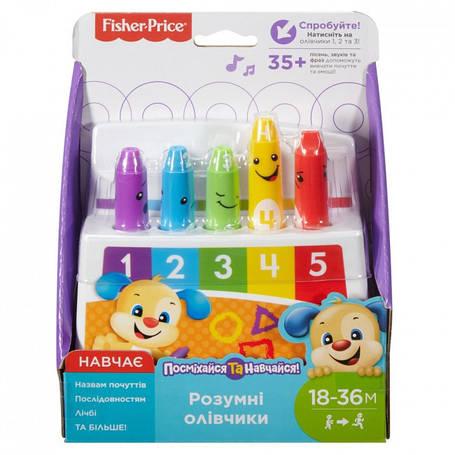 Интерактивная игрушка «Fisher-Price» (FLN98) Умные карандашики (укр.), фото 2